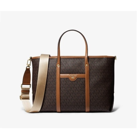 Beck: Medium Tote, brown/acorn