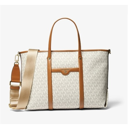 Beck: Medium Tote, vanilla/acorn