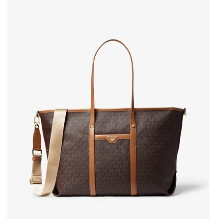 Beck: Large Tote, brown/acorn